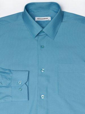 Рубашка Для Мальчика Мятная
