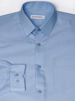 Рубашка Для Мальчика Синяя Простая