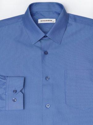 Рубашка Для Мальчика Синяя