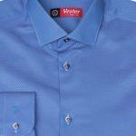 Рубашка синяя фактурная Vester 70714 S