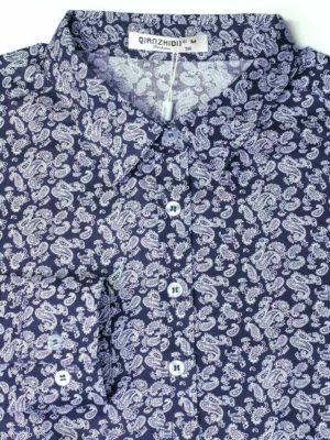 Синяя рубашка с огурцами фон