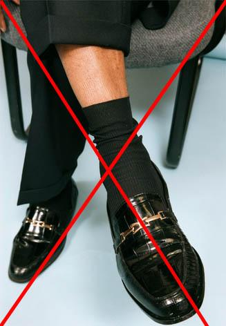 длина носков под брюки